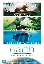 지구: 놀라운 하루